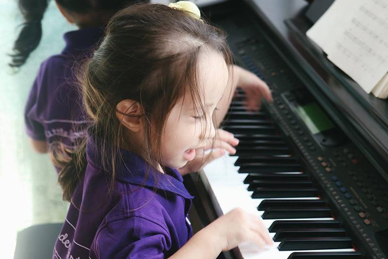 little foot kindergarten người thầy đầu tiên lớp âm nhạc